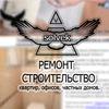 РЕМОНТ ОТДЕЛКА квартир. Санкт-Петербург  Лен.обл