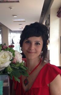 Ольга Ускова
