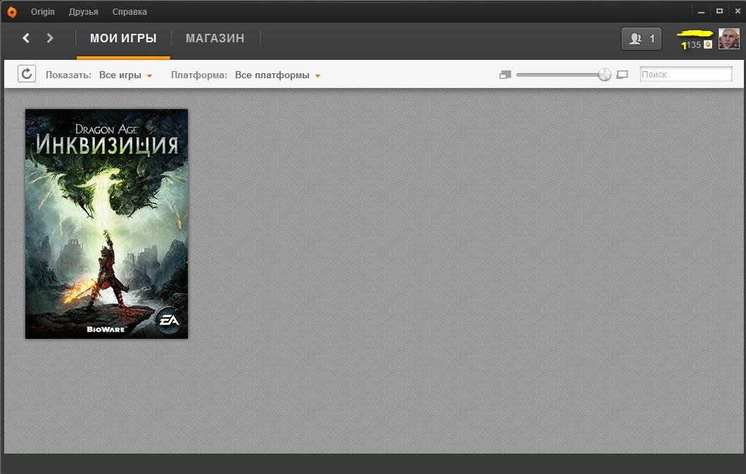 ������ ������� Origin c Dragon Age Inquisition + 3 DLC
