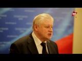 Открытие весенней сессии в Государственной думе