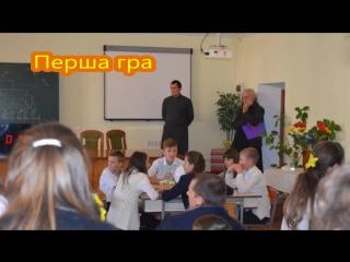 Брейн-Ринг с. Гнилички