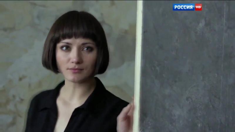 Бежать нельзя погибнуть (3-4 серии)