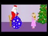 Новогодние мультфильмы для детей. Дед Мороз в гостях у Маши. Песенка про ёлочку.