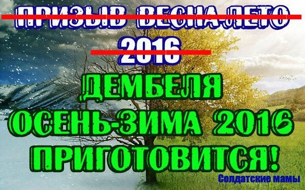 https://pp.vk.me/c630916/v630916339/386f0/7UOpmjxfq-A.jpg