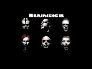 №3 Чему учат песни Rammstein (что в текстах?!) НАУЧИ ХОРОШЕМУ 2.0
