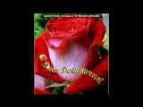 «п» под музыку С Днём Рождения... - Ты с именем божественным Наташа, И жгучая любовь и радость наша, Собой затмишь любое божеств