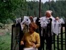 Домовик и кружевница (1995) (комедия, семейный)