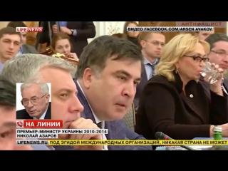Аваков и Саакашвили позорят русский язык