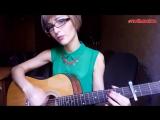 Дети Picasso - Как будда (Снег) (cover by Katherine May),красивая девушка классно спела,отличное поёт,красивый голос,поёмвсети