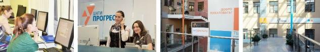 ЦНТИ Прогресс в октябре проведет семинар для клинеров