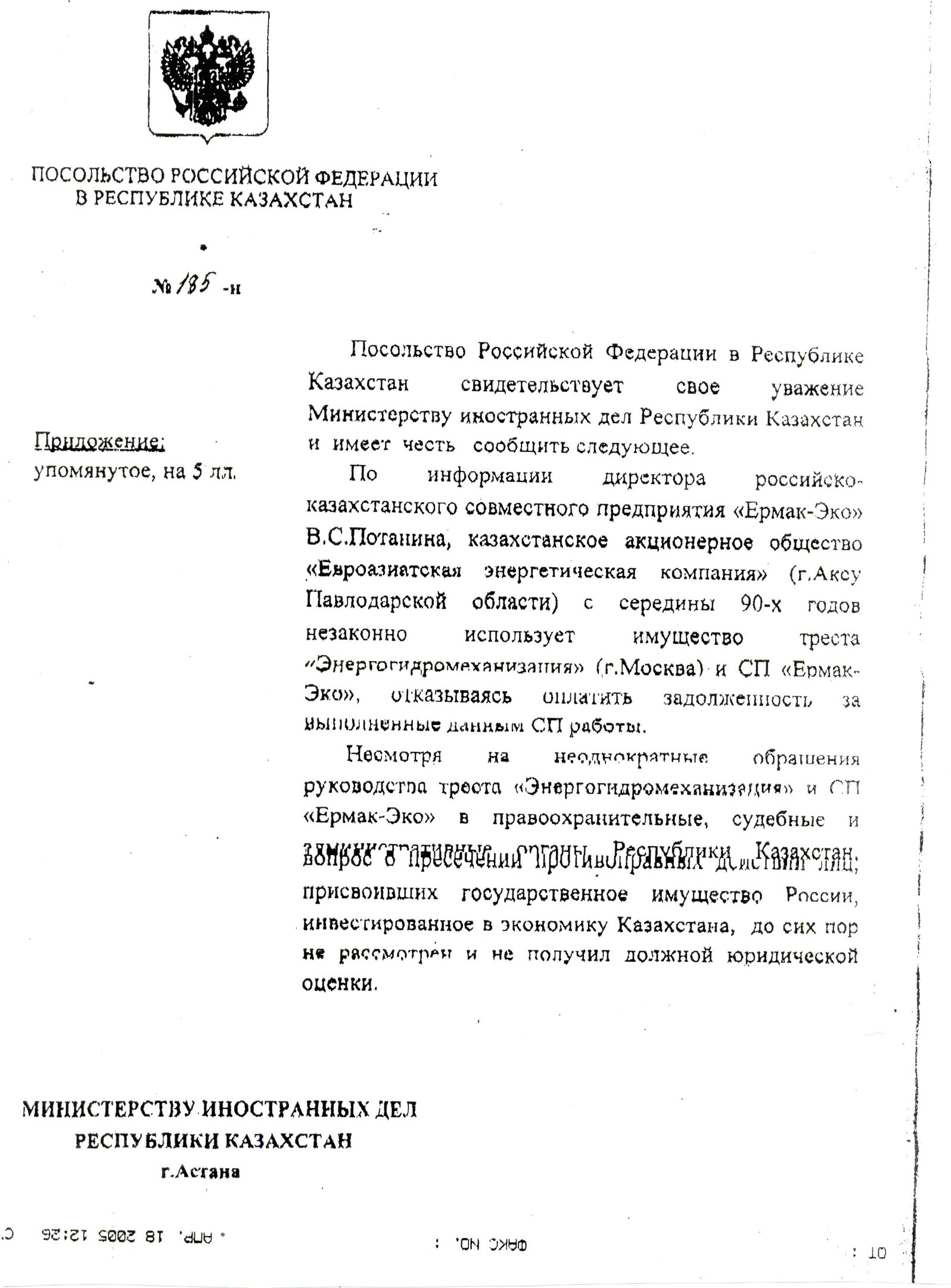 Давос. Евразийская группа, китайцы и Банк ВТБ, - Олег Пернай