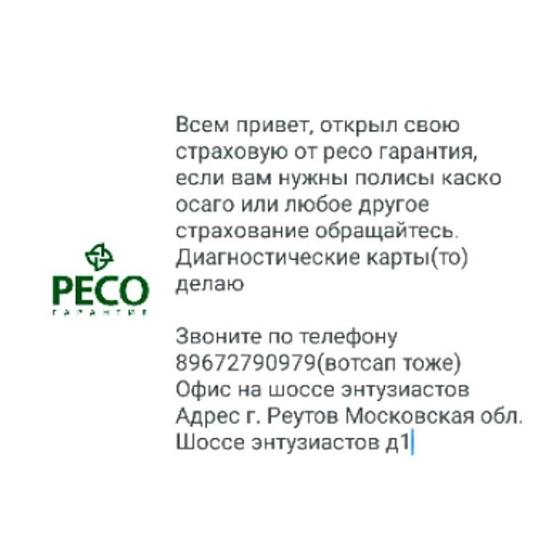 Дима Толкачёв   Москва