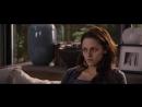 4 Сумерки. Сага. Рассвет Часть 1 (2011)