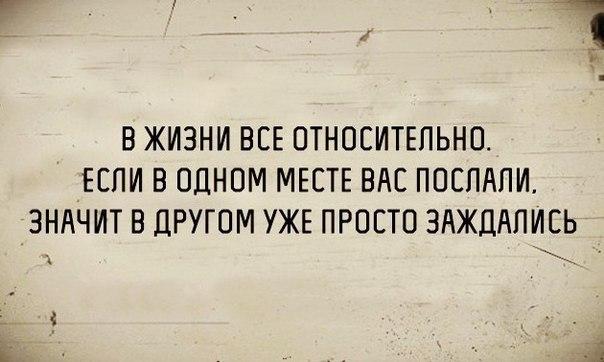http://cs630916.vk.me/v630916638/214d0/Q43Z6syip50.jpg