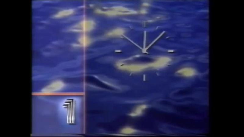 Kanal1 Avslutning 1993-06-26