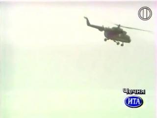 Чечня,12.05.1995 год. ИТА Новости с Игорем Выхухолевым.