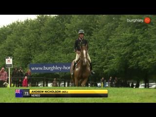 land rover horse trails 2016 XC Час пятый