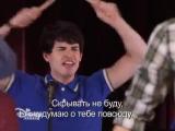 Виолетта (3 сезон 73 серия)