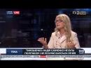 У Савченко нет опыта политика, поэтому надо поддержать ее на пути становления, - Тимошенко