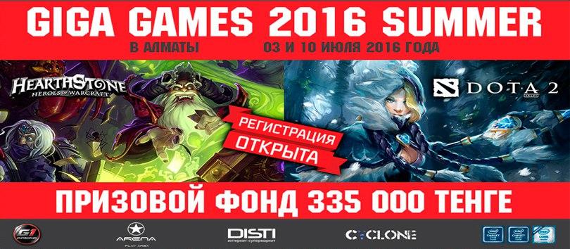 DOTA2: GIGA GAMES 2016