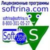 Softrina.com - Программы и софт