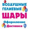 Воздушные шары в Рязани. Праздничный переполох.