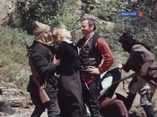 Берега 1 серия(1977.Дата Туташхиа)