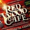 RedWoodCafe