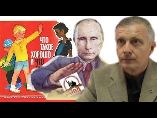 Как антимайдан разворачивают против Путина Валерий Пякин