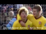 Все 32 гола Андрея Аршавина за Арсенал / All 32 goals Andrey Arshavin for Arsenal