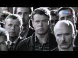 Ликвидация -  9 серия ⁄ 2007 год ⁄ Сериал