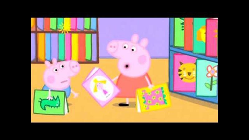 3º Temporada Peppa Pig BR Parte 1 - S03E106a115