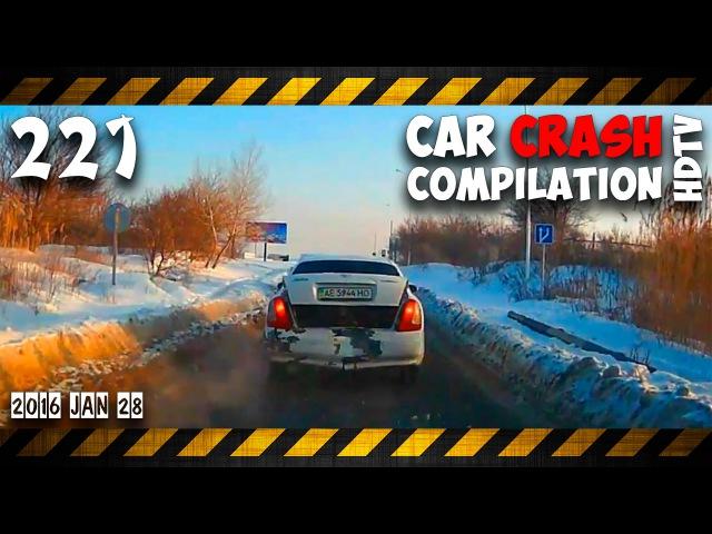 Car crash 221 Road accidents Dashcam Unfall Аварии ДТП January 2016 ★Car Crash Compilation HDTV★