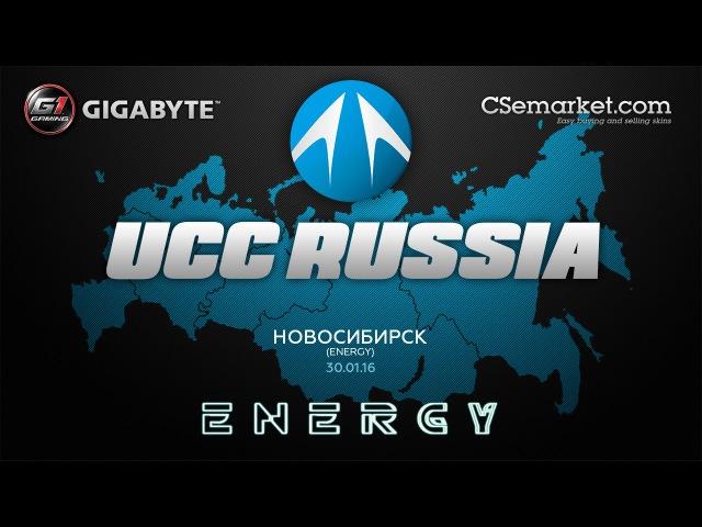 Umbrella vs Aimshow | UCC: Russia Novosibirsk CS:GO