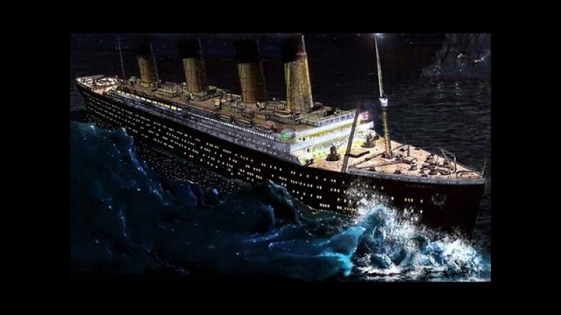 Секретные материалы Титаник, или Всадник апокалипсиса 2015