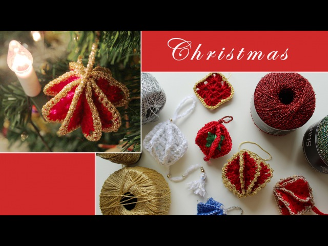 Granny square Christmas tree decoration