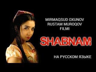 Роса (узбекский фильм на русском языке)