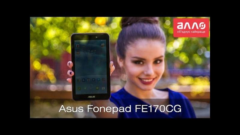 Видео-обзор планшета Asus Fonepad FE170CG
