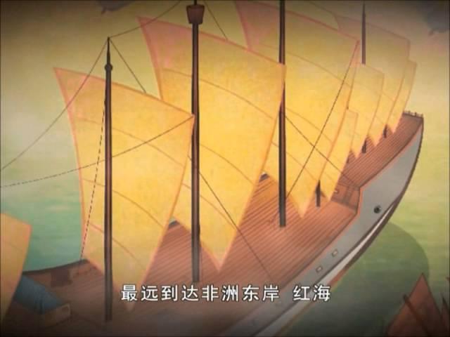 История Китая.Психология,нравы и обычаи китайцев. Фильм1,часть1.