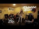 ДЗИНЬ приглашают на UNIVERSE SOUND Vol.1 Positive Vibration!