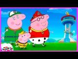 Surprise Eggs!!! Pepa Pig & Paw Patrol Свинка Пеппа Щенячий патруль Киндер сюрприз и другие мультики