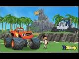 Игра Вспыш и Чудо Машинки Гонка на Острове Дракона (Blaze Dragon island Race)