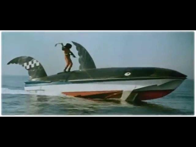 Айболит 66 -Ты лети моя акула
