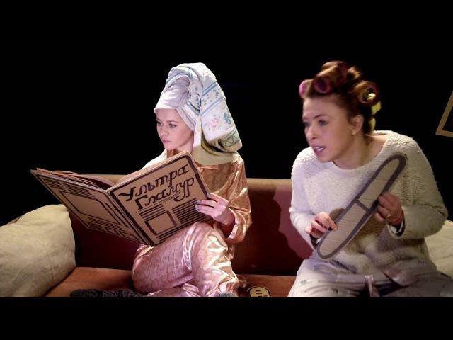 Мейделех (Meydeleh) - Угонщица (official video)