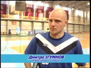 Сергій Песоцький та Максим Мисловський у На часі: Ранок