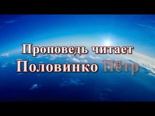Последнее возрождение в народе Божьем. Тема №2 «Что скрывается под символом Вав ...