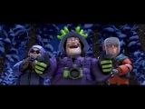 Медведи Буни: Таинственная Зима 3D