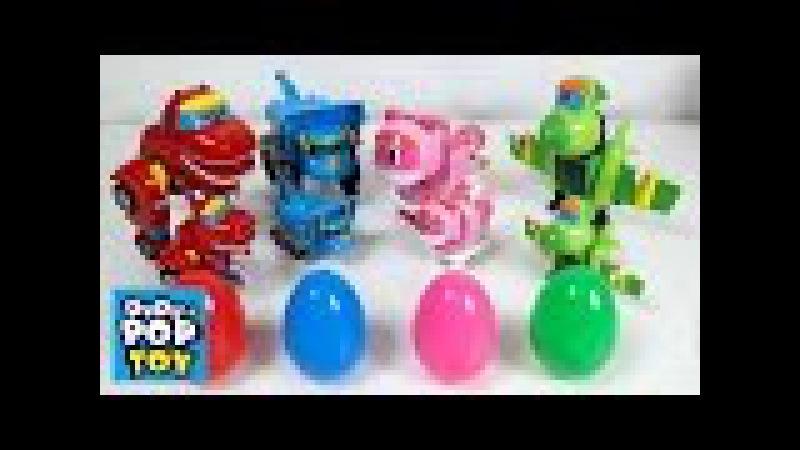 고고다이노 로봇공룡구조대 미니 변신로봇 장난감과 알낳기(Gogo Dino Mini size Transforming Robot car toys.)