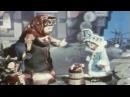 Чудесный колодец 1956 Детские мультфильмы