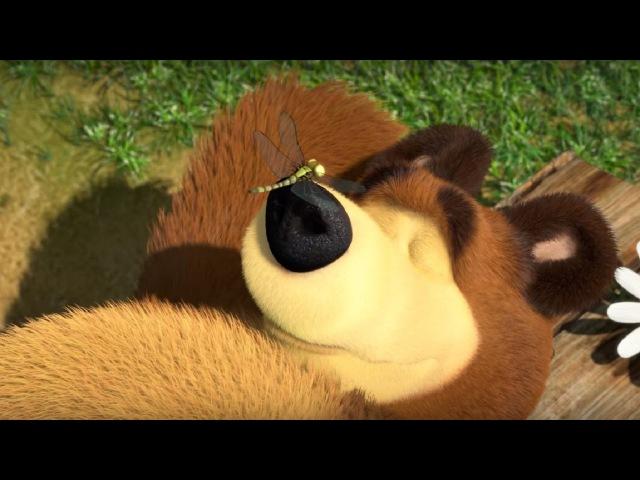 Маша та Ведмідь: Невловимi месники (Літня прогулянка)